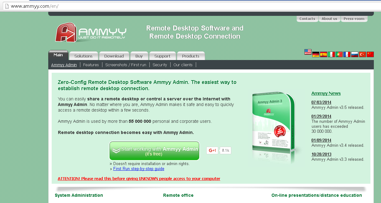 ammyy admin home page snapshot