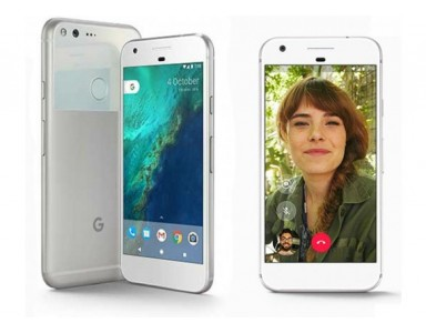 Google Pixel - The new smartphone from google
